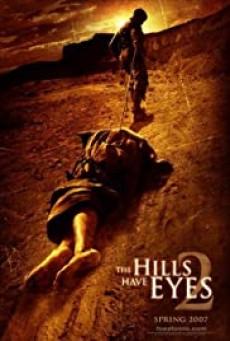 The Hills Have Eyes 2- โชคดีที่ตายก่อน (2007)
