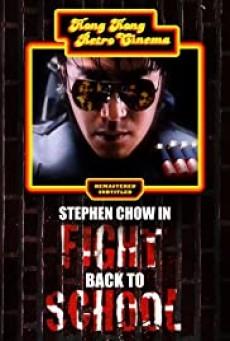 Fight Back to School (To hok wai lung) (1991) คนเล็กนักเรียนโต