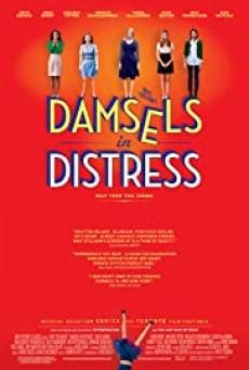 DAMSELS IN DISTRESS แก๊งสาวจิ้นอยากอินเลิฟ