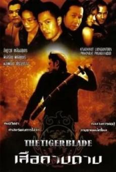 ดูหนังฟรี24ชั่วโมง The Tiger Blade เสือคาบดาบ