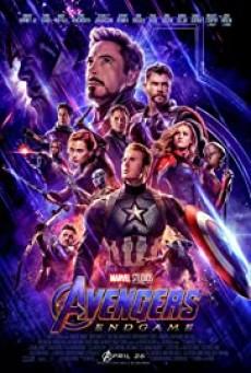 Avengers- Endgame (2019) อเวนเจอร์ส- เผด็จศึก