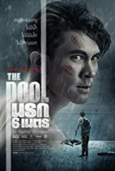 ดูหนังออนไลน์ นรก 6 เมตร The Pool (2018)