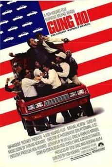 Gung Ho มะกัน-ยุ่น วุ่นระเบิด (1986)