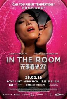 ดูหนังฟรี24ชั่วโมง In The Room ส่องห้องรัก 20+