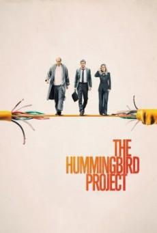The Hummingbird Project โปรเจกต์สายรวย (2018)