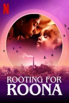 Rooting for Roona เพื่อรูน่า - NETFLIX [บรรยายไทย]