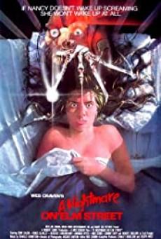 ดูหนังฟรี24ชั่วโมง A Nightmare on Elm Street 1- นิ้วขเมือบ (1984)