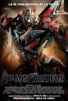 ดูหนังออนไลน์ Transformers 3 Dark of the Moon (2011) ทรานส์ฟอร์เมอร์ส ดาร์ค ออฟ เดอะ มูน