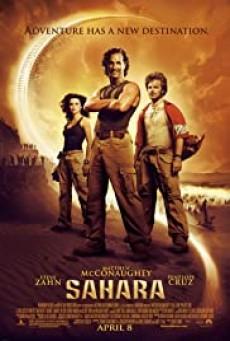 ดูหนังฟรี24ชั่วโมง Sahara (2005) พิชิตขุมทรัพย์หมื่นฟาเรนไฮต์